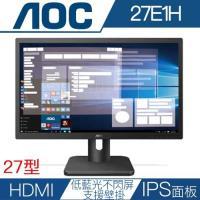 AOC艾德蒙 27E1H 27型IPS面板低藍光不閃屏液晶螢幕
