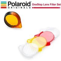 Polaroid OneStep Lens Filter Set 濾鏡套組