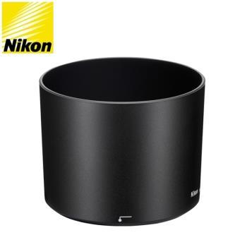 原廠Nikon遮光罩HB-N110遮光罩 適 NIKKOR 70-300mm f/4.5-5.6 VR