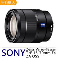 SONY Zeiss Vario-Tessar T*E 16-70mm F4 ZA OSS 標準變焦鏡頭*(平行輸入)