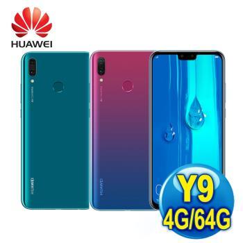 HUAWEI 華為 Y9 2019版 6.5吋智慧四鏡頭手機 (4G/64G)