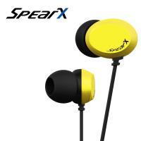 SpearX D2-air風華時尚音樂耳機 (海綿黃)
