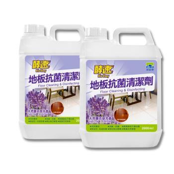 多益得 酵素地板抗菌清潔劑2000mlx2瓶