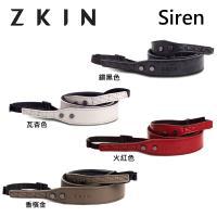 【ZKIN】 Siren 皮革相機帶 減壓背帶 相機背帶