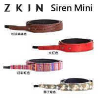 【ZKIN】 Siren mini 皮革相機帶 減壓背帶 相機背帶