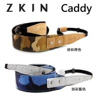 【ZKIN】 Caddy 尼龍 相機帶 減壓背帶 (迷彩綠色)