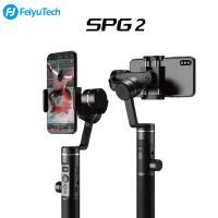 Feiyu飛宇 SPG2 三軸手持穩定器+伸縮加長桿(不含手機)原廠公司貨