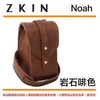 【ZKIN】 Noah 單肩 斜背 側背包 相機 攝影包 相機包 (岩石啡色)
