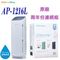Coway 綠淨力立式空氣清淨機 AP-1216L 限時優惠組【主機+原廠兩年份濾網組】