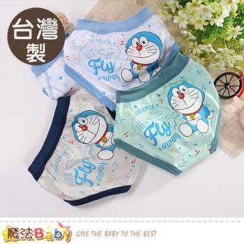 魔法Baby 男童內褲(四件一組) 台灣製哆啦A夢正版純棉三角內褲~k50956