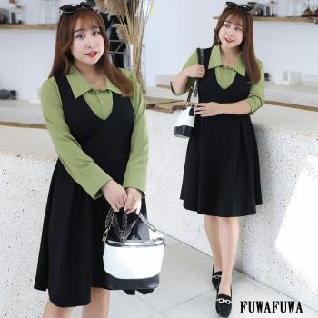 FUWAFUWA-加大尺碼清新抹茶綠氣質兩件式套裝長袖洋裝