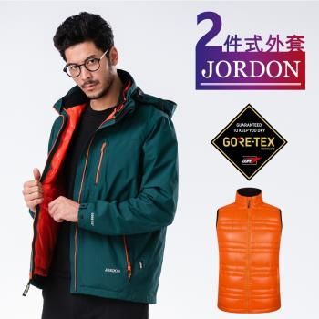 【JORDON 橋登】男款GORE-TEX+羽絨背心 二合一外套(1131)