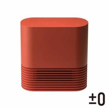 正負零 ±0 Ceramic 陶瓷電暖器(橘紅)XHH-Y030