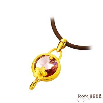 Jcode真愛密碼 花仙子黃金/水晶墜子 送項鍊