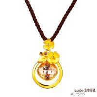 Jcode真愛密碼 福恩光彩黃金/水晶墜子 送項鍊