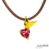 Jcode真愛密碼 心探子黃金/水晶墜子 送項鍊