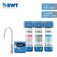 BWT德國倍世 Pure 3 豪華款三道式智慧型生飲水設備