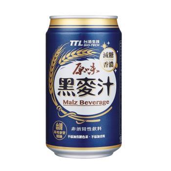 台酒TTL 原味黑麥汁(330ml/罐;24入/箱)