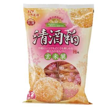 台酒TTL 清酒粕玄米菓禮盒-辣味