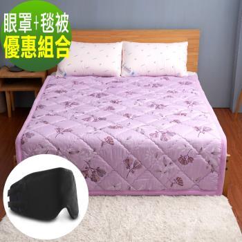 卓瑩 遠紅外線非動力式治療床墊未滅菌 和 卓瑩光波眼科用眼罩未滅菌