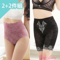 PINK LADY 高腰機能收腹塑身褲組 4件組(2+2件)
