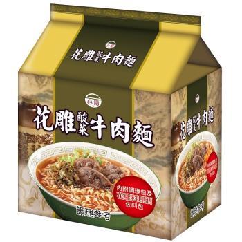 台酒TTL花雕酸菜牛肉袋麵(12包入/箱)