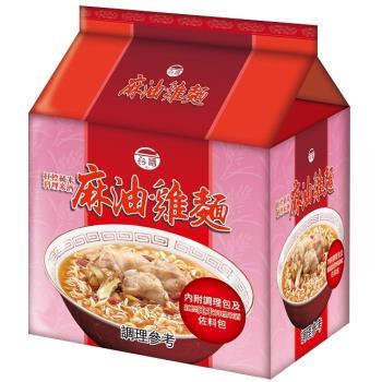 台酒TTL 紅標米酒麻油雞袋麵(12包入/箱) - 效期至2021/11/4