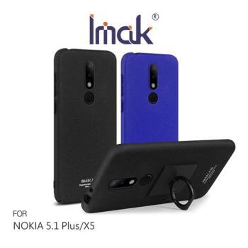【IMAK】NOKIA 5.1 Plus/X5 創意支架牛仔殼