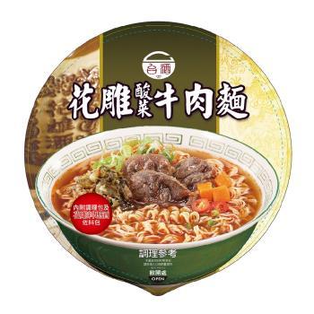 台酒TTL花雕酸菜牛肉麵(12碗/箱)