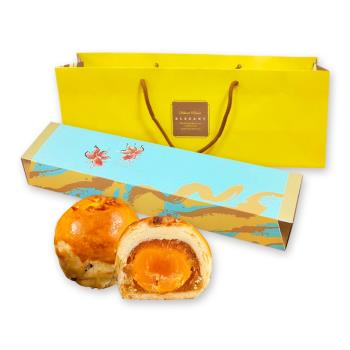 預購-樂活e棧-冬瓜鳳梨蛋黃酥禮盒(5入/盒,共1盒)-蛋奶素