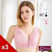 Olivia 無鋼圈大尺碼雙層拉提網狀蕾絲內衣-3件組