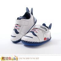 魔法Baby 寶寶鞋 米飛兔授權正版幼兒止滑外出鞋 sk0563