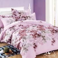 BUTTERFLY-台製柔絲絨加大雙人薄式床包三件式-楓葉情