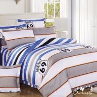 BUTTERFLY-台製柔絲絨標準雙人薄式床包被套四件組-布魯塞爾