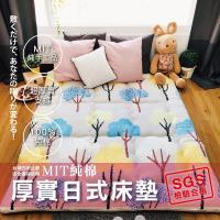 [AndyBedding]MIT純棉超厚實日式床墊-雙人特大7尺