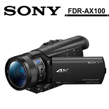 SONY FDR-AX100 (公司貨)