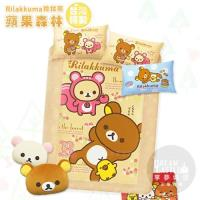 享夢城堡 雙人床包枕套三件組5x6.2-拉拉熊Rilakkuma 蘋果森林(米)