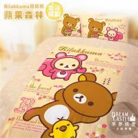 享夢城堡 雙人加大床包兩用被套四件組-拉拉熊Rilakkuma 蘋果森林(米)