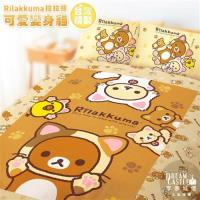 享夢城堡 雙人加大床包薄被套四件組-拉拉熊Rilakkuma 可愛變身貓(棕)