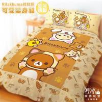 享夢城堡 雙人加大床包枕套三件組6x6.2-拉拉熊Rilakkuma 可愛變身貓(棕)