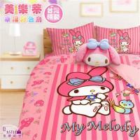 享夢城堡 單人床包雙人涼被三件組-美樂蒂MY MELODY 幸福彩色鳥(粉)