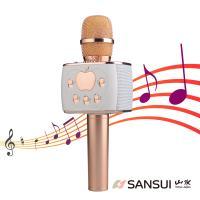 【SANSUI 山水】★買就送麥克風支架★藍芽對唱K歌神麥 行動麥克風 SB-K68