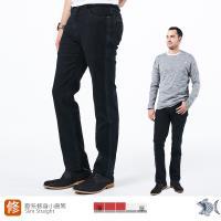 NST Jeans 顯瘦顯腿長! 織帶黑修身牛仔男褲(中低腰窄版) 385(6510)