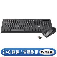 INTOPIC 廣鼎 2.4GHz無線鍵盤滑鼠 包 KCW~938
