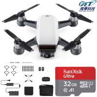 DJI~SPARK空拍機全能套裝版-初雪白(飛隼公司貨)+SanDisk ULTRA 32G+基礎飛行課程