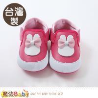 魔法Baby 手工寶寶鞋 台灣製女童強止滑外出鞋 sk0567