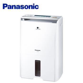 ★贈體重計SP-2002★ | Panasonic | 國際牌 8L HEPA清淨除濕機 F-Y16FH