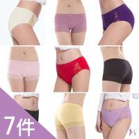 【Ks凱恩絲】專利有氧蠶絲零束縛平口三角內褲 - 7件組 (顏色隨機)
