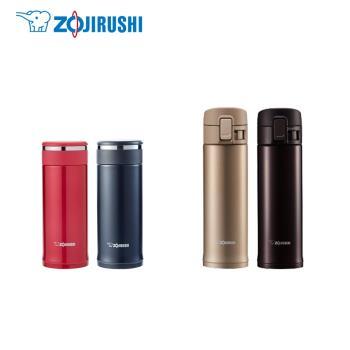 象印不鏽鋼保溫杯保溫瓶組合SM-JE36+SM-KC48