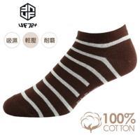 [UF72] elf日風精舒棉絲柔斑馬船型女襪UF6054-咖白 20-24 (五雙入)